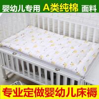 定做婴儿床褥垫被宝宝纯棉花褥子幼儿园床垫褥棉絮铺床被儿童棉被