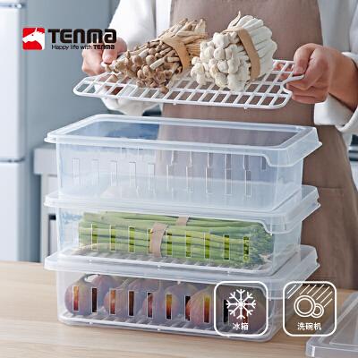 天马可沥水冰箱收纳盒果蔬食物保鲜盒厨房整理塑料盒子带盖可叠加