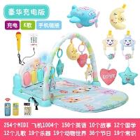 婴儿玩具新生儿摇铃礼盒0-3-18个月宝宝早教玩具母婴*套装