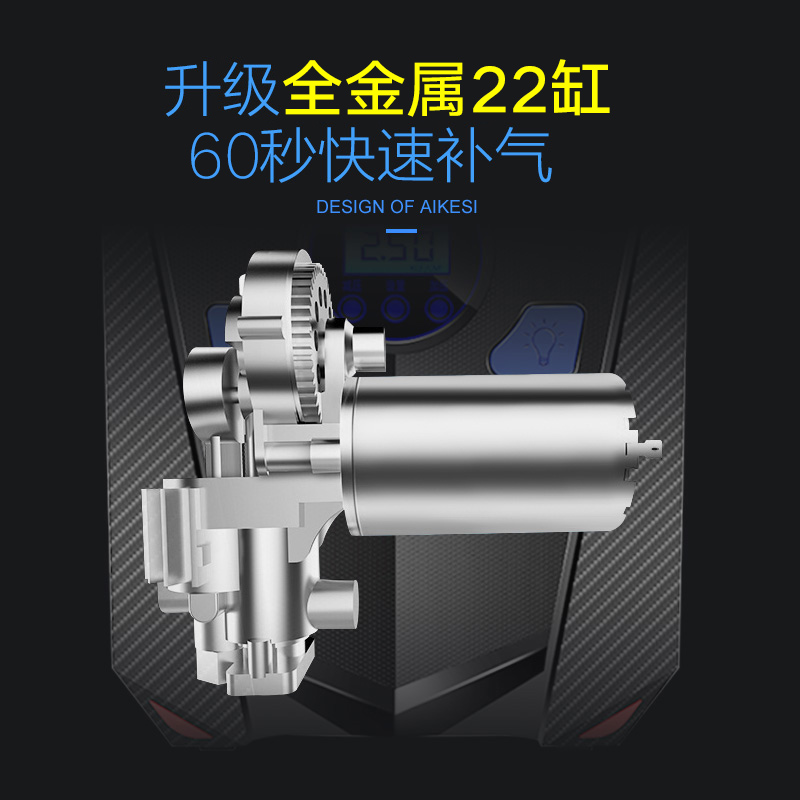 车载充气泵小轿车便携式汽车电动轮胎多功能12v加气泵车用