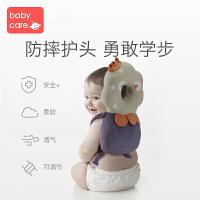 babycare����防摔�^部保�o�|��悍浪ぷo�^帽�和��W步防撞�^防摔枕