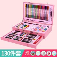 儿童绘画套装小学生礼盒水彩笔套装文具画画工具生日礼物定制logo 蜜桃粉 130件套+礼品袋