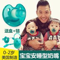 soothie新安怡宝宝超软0-6-18个月安睡型新生儿奶嘴婴儿 3号缺口0-3个月 袋装天然 其它