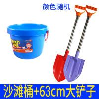 儿童沙滩玩具套装大号宝宝玩沙子挖沙铲子工具桶戏水玩具 2个