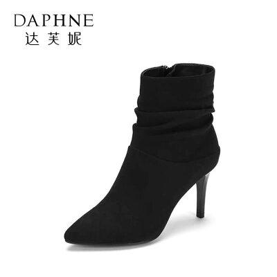 【12.12提前购2件2折】Daphne/达芙妮圆漾性感尖头纯色高跟及裸靴短靴女靴 支持专柜验货 断码不补货