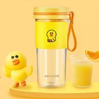 九阳(Joyoung)line榨汁机杯家用小型便携式多功能炸果汁电动全自动原汁莎莉鸡黄色