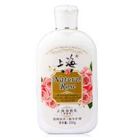 上海玫瑰止痒润肤乳(清爽型)200ml