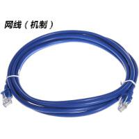超五类RJ45水晶头 30米网线/宽带连接线/网络双绞线/路由器连接线 专业机械化生产,网络设备宽带网线/30米加长网