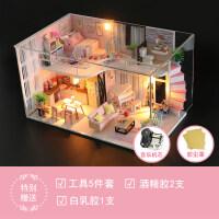3d立体拼图木质玩具房子男孩女孩花园别墅手工制作模型