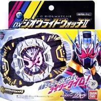 假面骑士腰带 ZiO DX表盘 时空驱动器 ZIO变身腰带 时王手表