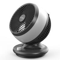 电风扇台式家用宿舍静音空气循环扇涡轮对流摇头小台扇学生