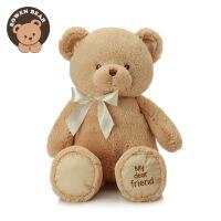 柏文熊毛绒玩具泰迪熊公仔玩偶娃娃友爱熊抱抱小熊六一节儿童礼物