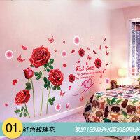 20190702063503094客厅3D立体温馨卧室墙花贴墙贴纸壁纸房间墙纸自粘墙面装饰品贴画 01 红色玫瑰花 特