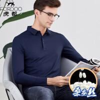 【秒杀】虎都 桑蚕丝长袖POLO衫男装 莫代尔春秋季薄款T恤男士 ZHD9202
