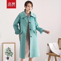 【1件3折到手价:299元】高梵双面呢羊毛大衣秋季新款中长款系带西装领韩版毛呢外套