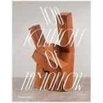 【T&H】100 Sculptors of Tomorrow 100位明日雕塑家 英文原版