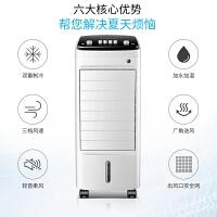 黎贝卡志高空调扇制冷器冷风机家用静音电风扇加冰块水冷小空调加水加冰