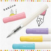 日本百乐PILOT 笑脸钢笔 KaKuno小学生用练字书法钢笔FKA-1SR 愉快的治愈系图案 孩子不再厌倦学习写字