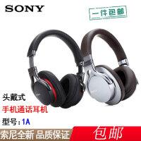 【支持礼品卡+包邮】索尼 MDR-1A 头戴式立体声 带线控耳麦 手机通话音乐通用耳机