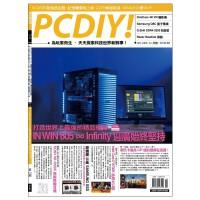 进口原版年刊订阅 PC DIY! 电脑计算机3C资讯杂志 台湾中文(繁体) 年订12期