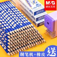日本三菱绘图铅笔9800 素描铅笔F 6H-10B 进口铅笔