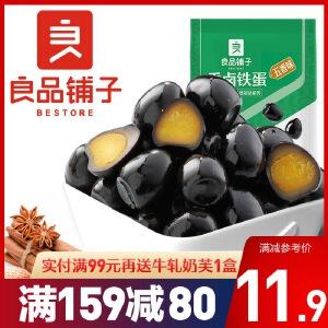 【良品铺子】 香卤铁蛋(五香味)128g*1袋 休闲零食特产办公室零食小吃卤香卤蛋