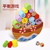 儿童玩具平衡游戏积木制1-20个月-3-5周岁海盗船益智玩具早教教具