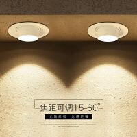 【品牌特惠】变焦射灯led天花灯嵌入式聚光可调焦牛眼灯射灯背景墙cob筒灯