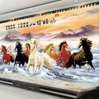 八骏图十字绣线绣新款客厅简约现代大幅马到成功八匹马十字绣