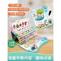 儿童点读机中英文宝宝点读书智能英语学习机早教机玩具