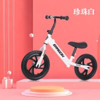 儿童平衡车滑步车无脚踏自行车滑行学步车溜溜车