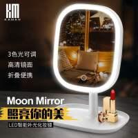 led化妆镜带灯台式女美妆补光小镜子宿舍桌面折叠便携梳妆镜