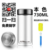 双层玻璃杯 透明带盖过滤大容量水杯 办公杯男士杯子抖音 730ml 本色