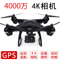 有摄像头的无人机拍照飞机高清专业GPS航拍器电调4K1600高清2000米超长续航遥控飞机 智能