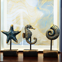 地中海风格树脂海螺摆件海星装饰品海马装饰书房书柜摆件 创意家居装饰摆件*礼品 三件套
