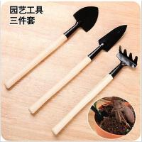 家用多功能园艺工具3件套 铲耙锹种花盆栽多肉植物松土工具