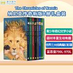 The Chronicles of Narnia 纳尼亚全集8册套装 世界公认的20世纪伟大的儿童文学作品 启发J.K