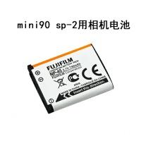 富士拍立得mini90相机 sp-2打印机用充电器和充电电池NP-45 mini90 sp-2用电池