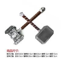 复仇者联盟托尔雷神之锤1比1魔兽世界萨尔毁灭之锤PU泡棉玩具锤子
