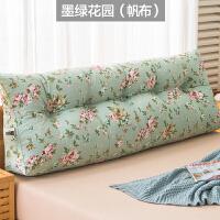 床头三角靠垫双人沙发大靠背软包榻榻米床上公主靠枕腰枕护腰抱枕 墨绿色 墨绿花园