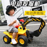 儿童挖掘机可坐可骑大号电动男孩挖土机挖机玩具车挖挖机铲车玩具 官方标配