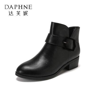 Daphne/达芙妮杜拉拉定制扣饰低跟裸靴 支持专柜验货 断码不补货
