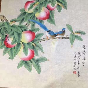 中央美院 《福寿康宁》真迹 合影 收藏 精品装饰画 送人 祝寿