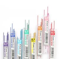 日本PILOT/百乐0.7彩色活动铅笔芯 百乐彩色自动铅芯PLCR-7 0.7mm
