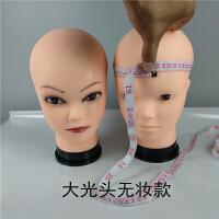 无发模特头假人头假发支架公仔头模型具软质小光头化妆美容练习头 大光头无妆 头围55cm