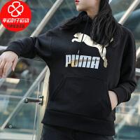 Puma/彪马女装新款跑步训练运动服针织保暖卫衣连帽休闲套头衫531385-51