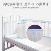 婴儿床围宝宝床上用品儿童防撞床围一片式床靠a397zf08 其它