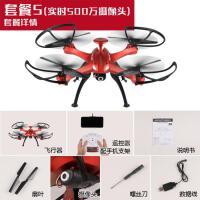 遥控飞机无人机四轴飞行器战斗专业高清航拍直升机儿童玩具航模型