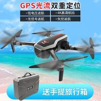 有摄像头的无人机拍照飞机高清专业航拍器 GPS无刷4k高清航模直升网红玩具2000米遥控飞机 幽灵黑兽双摄广角4K无刷