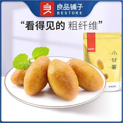 【良品铺子小甘薯100g】休闲零食蜜饯果脯